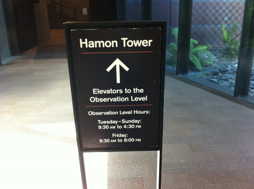 Hamon Tower