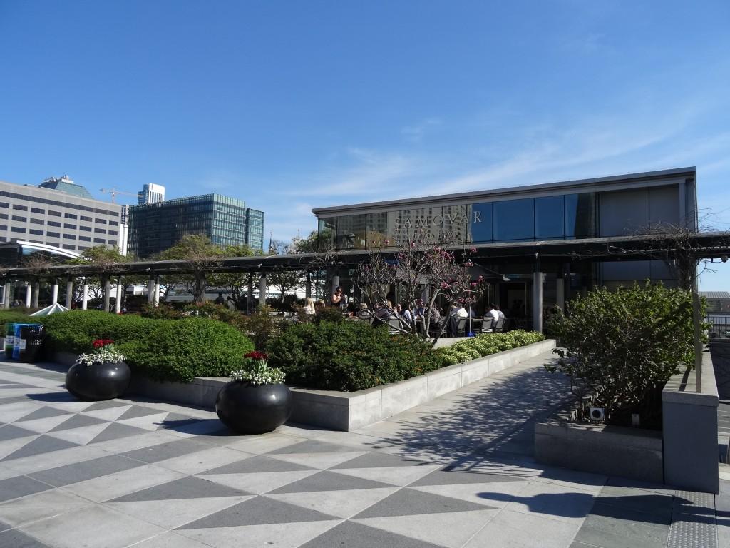 O Samovar fica no Yerba Buena Gardens, em cima do Moscone Center.